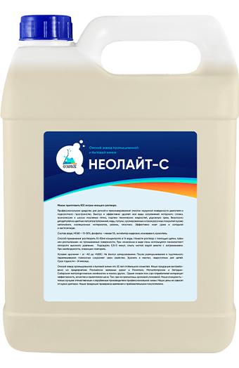 Неолайт-131, жидкость электропроводная
